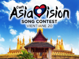 Own Asiavision Song Contest 20