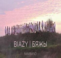 Biažy Naviband