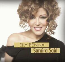 Samira Said Elly Benna