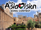 Own Asiavision Song Contest 15