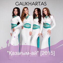 Гаухартас-Казагым-ай