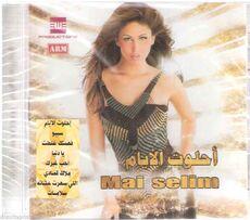 Mai Selim Seebo