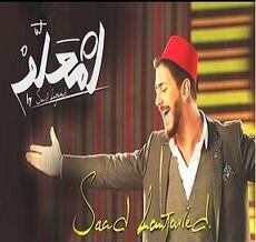 Lm3allem Saad