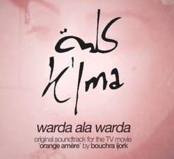 Warda ala warda