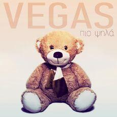 Pio psila Vegas