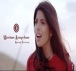 Mariam Araqelyan - Kyanqis Yerazanq