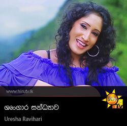 SriLanka13