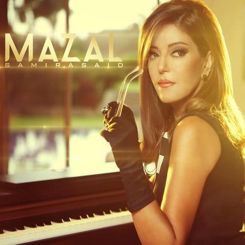 chanson mazal samira said