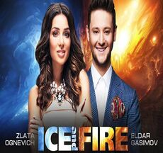Zlata Ognevich & Eldar Gasimov Ice and fire