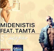 Midenistis feat. Tamta