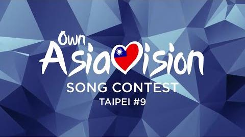 Own Asiavision Song Contest 9