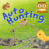 Auto Hunting