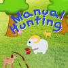 Manual Hunting