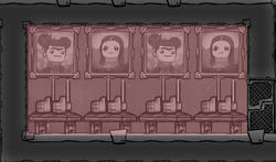 Массажный кабинет