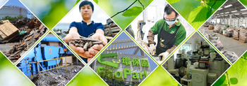 Ecopark 2