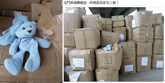 File:90箱空心毛公仔-horz.jpg