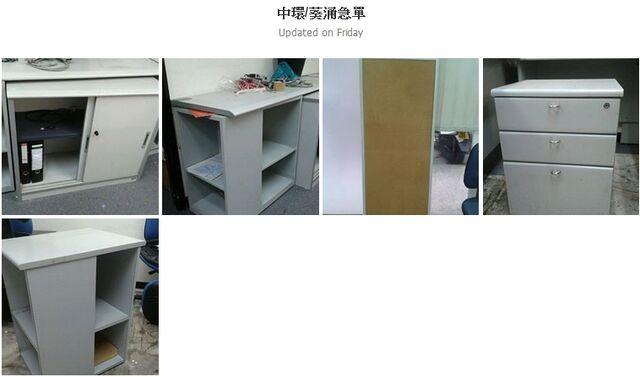 File:中環、葵涌急單 (2013.07.12~).jpg