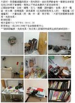 2013-08-03 - 坑口村自修室清場