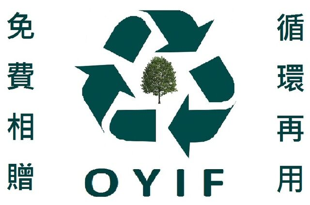 File:OYIF3.jpg