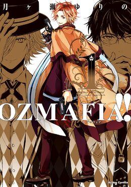 OZMAFIA!!(Manga Vol-01)
