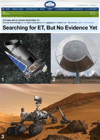 White House position on ET