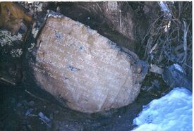 800px-10 Commandment Rock