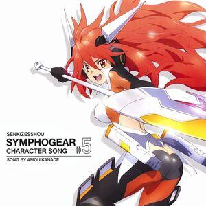 Kanade Amou (Senki Zesshou Symphogear Character Song 5)