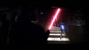 Vader beacons