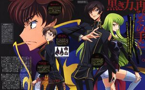 Suzaku, Rollo, Lelouch and C.C.
