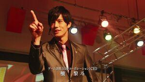 GC Kuroto Dan