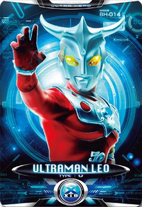 Ultraman X Ultraman Leo Alternate Cover Card