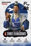 TW3K Kong Rong