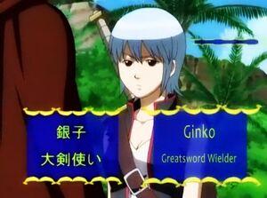 Ginko Great Sword