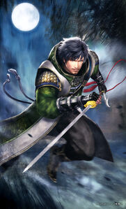 Xu Shu - 15th Anniversary Artwork