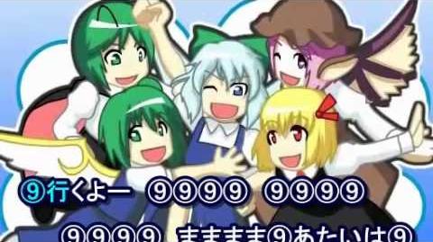 【Touhou Vocal】 Chirumiru Cirno full 【東方】 english