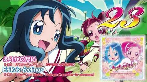 Heartcatch Precure! OST 1 Track23