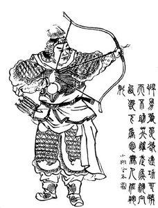 Zhang Bao Qing portrait