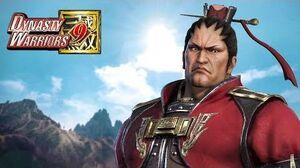 Dynasty Warriors 9 - Ding Feng's End (My Beloved Homeland)