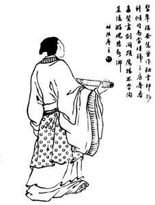 Zhong Hui Qing portrait