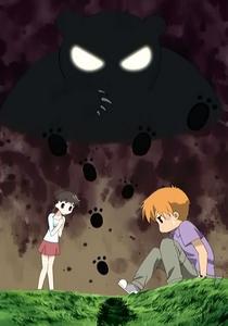 Tohru, Kyo & Bear