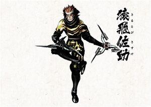 Yukiden - Sasuke
