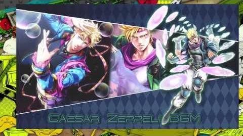 JoJo's Bizarre Adventure Eyes of Heaven OST - Caesar Zeppeli Battle BGM-1