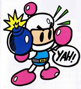 Bomberman PB (PCE) Art
