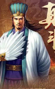 Zhuge Liang (ROTK2017)