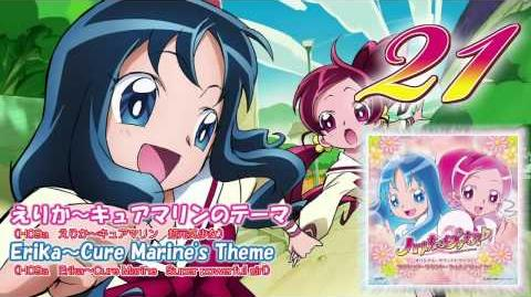 Heartcatch Precure! OST 1 Track21
