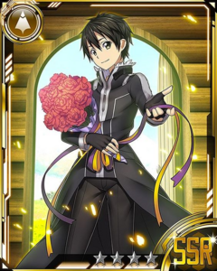 Kirito Nostrade Wedding Card 1