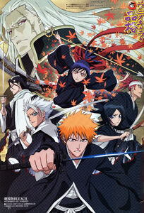 Bleach-wallpaper-iphone 275979