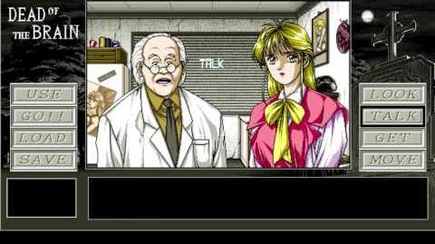 PC98 Dead of the Brain English Playthrough Part 2