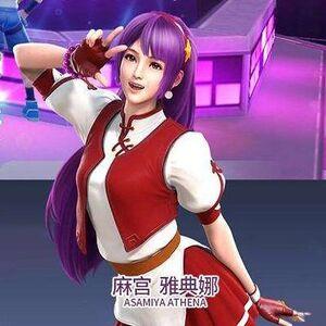 Kof destiny Athena Asamiya