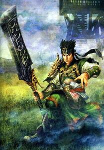 Guan Ping - DW5